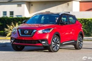 Proton X50 vs Nissan Kicks vs Honda HR-V – Which one is more practical?