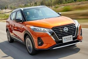 Nissan Kicks e-Power launched in Indonesia; Malaysia in 2021?