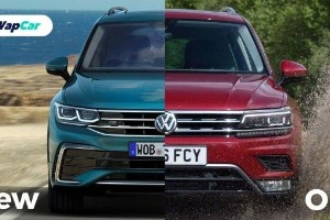 Baru vs Lama: VW Tiguan 2021, lebih menarik dari jangkaan?