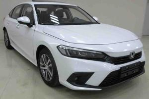 It's called the Honda Civic FE, production specs leaked ahead of China launch