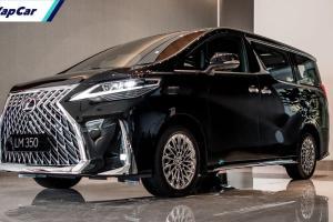 Lexus LM 350 2021: Tempahan Alphard termahal kini dibuka, bermula RM 1.15 juta