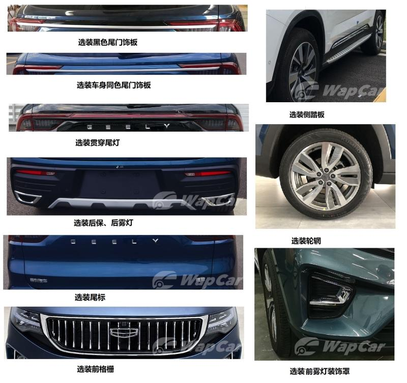 China-spec Geely Haoyue to get new looks, could preview the Proton X90 02
