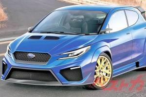 Subaru to fight the Toyota GR Yaris with a hot rally-bred, 'super-AWD' hatch!