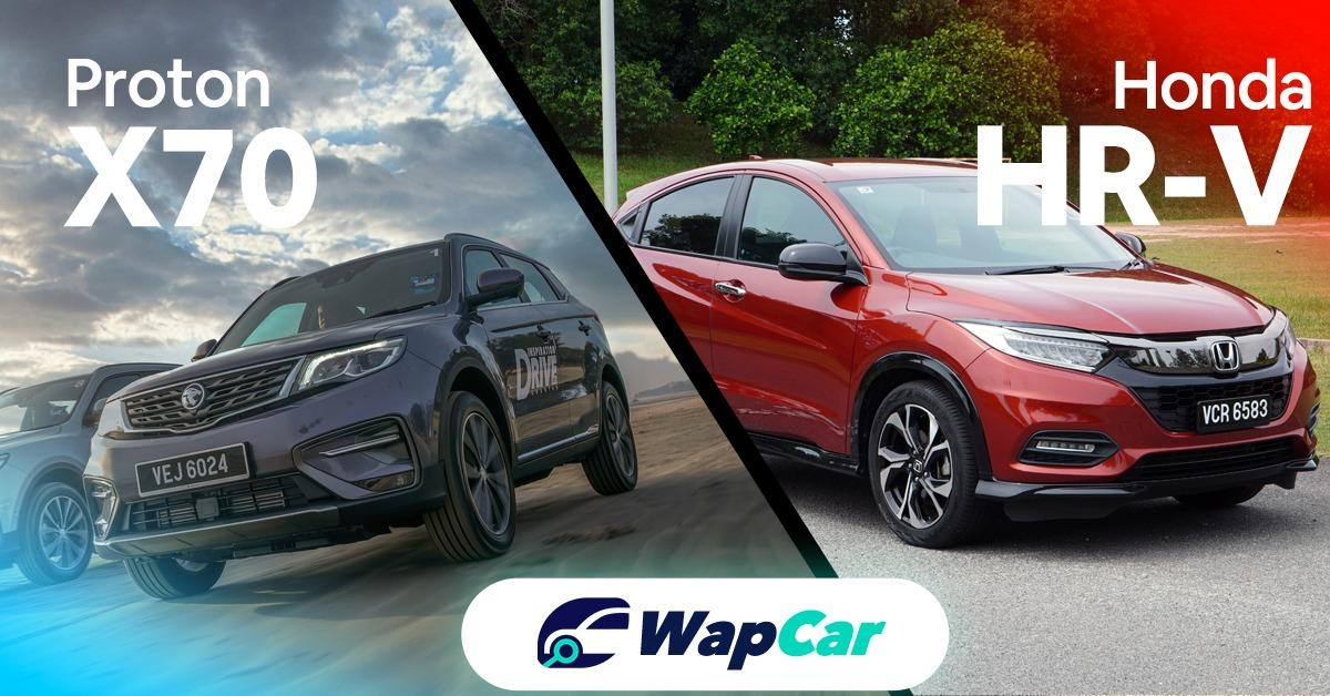 2020 Proton X70 vs Honda HRV comparison