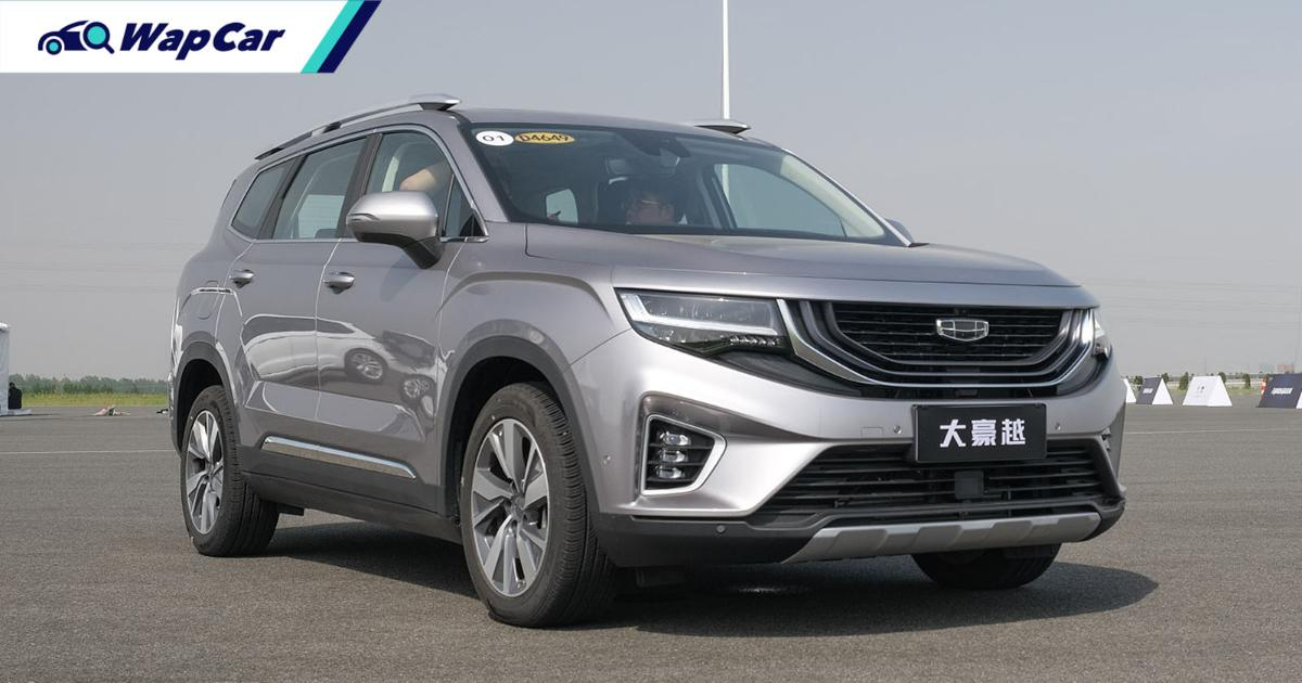 China-spec Geely Haoyue to get new looks, could preview the Proton X90 01