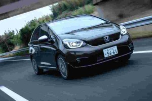 2020 Honda Jazz: More than 31,000 orders received in a month, 3 times more than projected