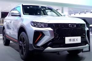2021 Geely Boyue X shows off bold front end in new video