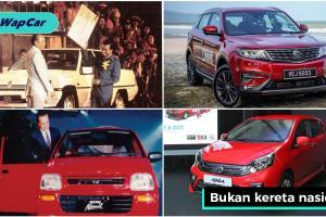 """Tiba masanya kita berhenti panggil Proton dan Perodua """"kereta nasional"""""""
