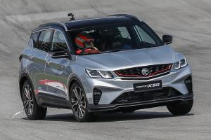 2020 Proton X50, what's the minimum salary to get a loan?