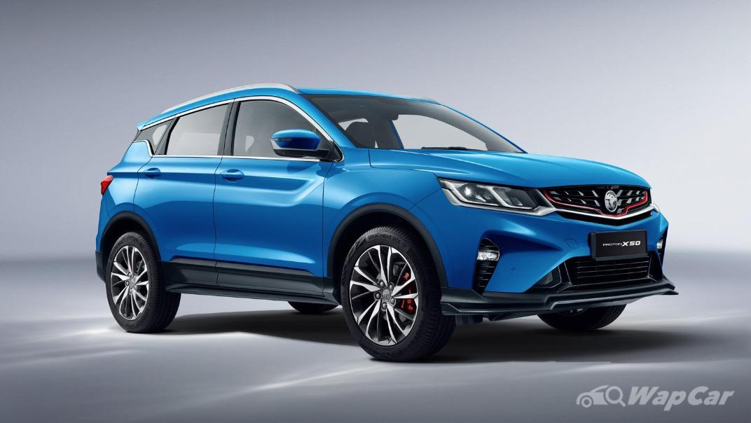 Proton X50 (2020) Others 008