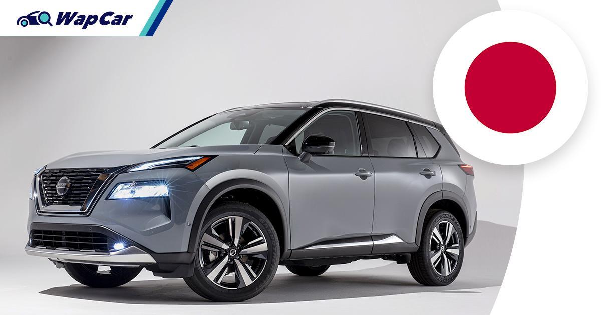 Nissan X-Trail 2021 akan dilancarkan di Jepun Disember ini, negara pandu kanan pertama? 01