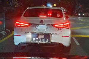 Far from home, what's this Changan Eado EV doing in Malaysia?