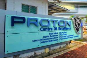 Proton reports 49 new Covid-19 cases; More staff still awaiting results