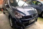 Used Perodua Axia stolen by customer during test drive!