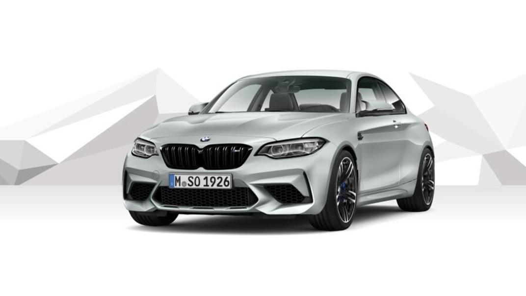 2019 BMW M2 Competition DCT Exterior 005