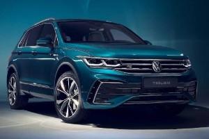 Volkswagen Tiguan serba baru dilancarkan! Bakal tiba di Malaysia tahun 2022?