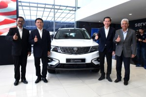 Proton Introduces Limited Edition X70 Merdeka Edition