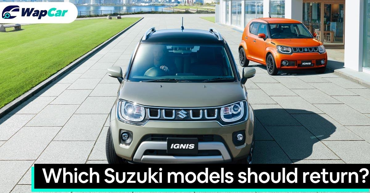 Suzuki to return to Malaysia, which models are coming? 01