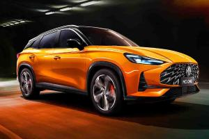 Watch out X70/Boyue; MG One debuts in China – 181 PS and 285 Nm from a 1.5T