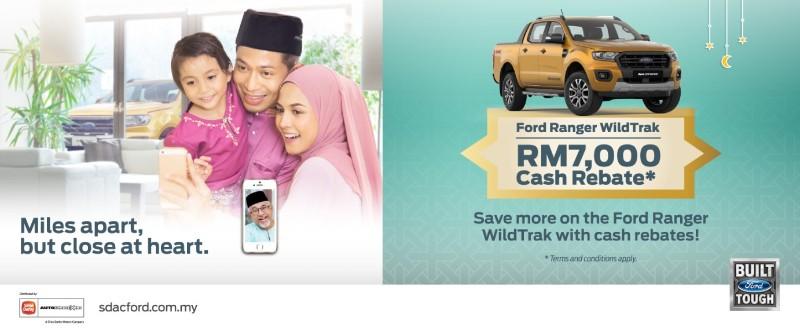 Ford Cash rebate campaign