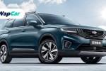SUV Geely Haoyue dilancarkan di China, enjin 1.8T seperti Proton X70 CKD, berharga dari CNY 103k (RM 62k)!