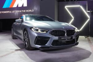 2020 BMW M8 launched in Malaysia, from RM 1.4m, 600 PS, 750 Nm