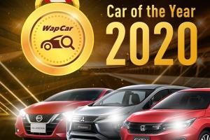 Nissan Almera bags WapCar's 2020 Car of the Year, Honda City wins Editors' Pick