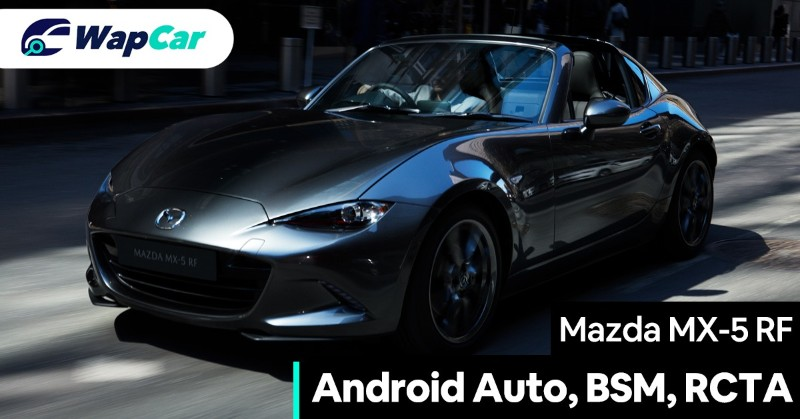 2020 Mazda MX-5 RF facelift launched