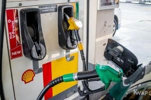 12 - 18 October 2019 Fuel price update: RON 97 up 7 sen
