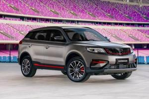 Special edition Geely Boyue gets Lotus ride & handling, but not Proton X70?