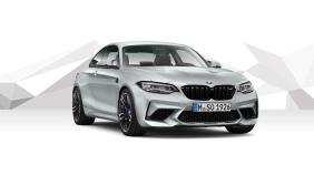 2019 BMW M2 Competition DCT Exterior 004