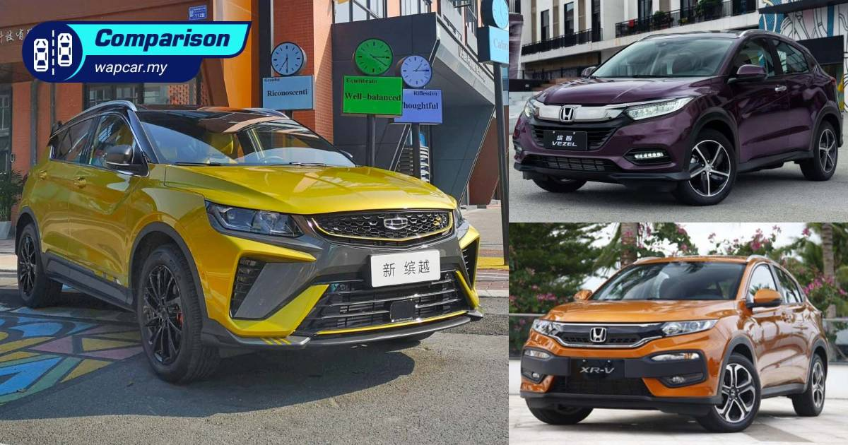 Proton X50 is No.1 in Malaysia but why China prefers HR-V over Binyue? 01