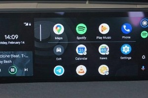 Google rolls out new Android Auto update, should fix voice command for some