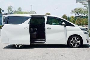 Rumour: Toyota Vellfire to be killed off in 2022, merge with Alphard