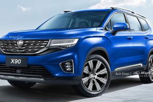 Proton X90 - gambaran awal bakal SUV 7 penumpang dari Proton?