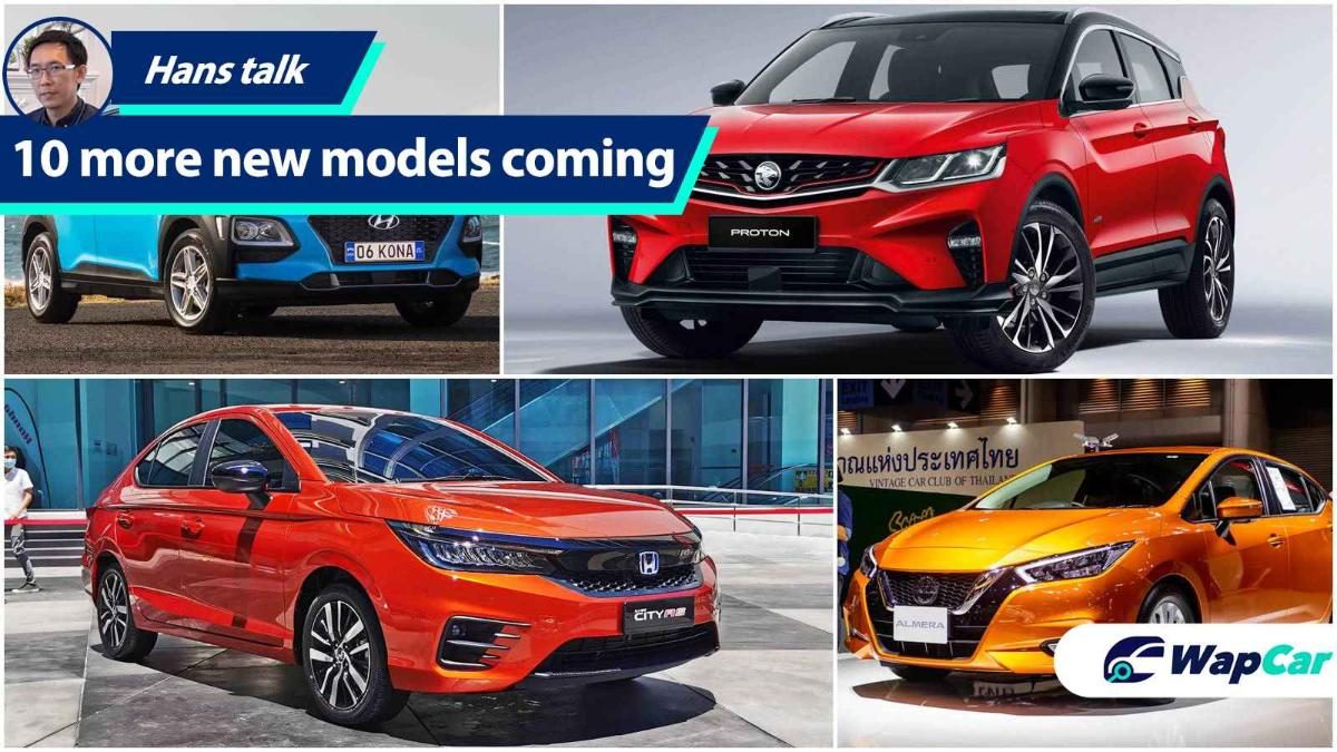 10 new models still to be launched in Malaysia! Oct. to be 2020's most intense month for new car launches, why? 01