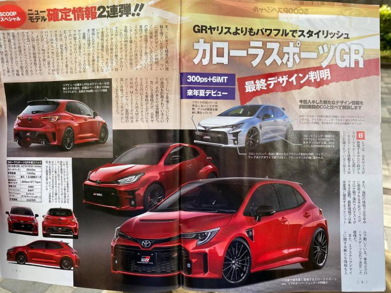 Watch out Golf R, the Toyota GR Corolla Sport could be coming soon! 02