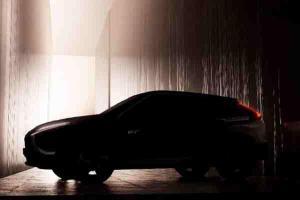 Mitsubishi Motors teases new Mitsubishi Eclipse Cross