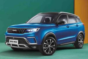 When a Chinese clones another – Yema Bojun clones the Proton X70