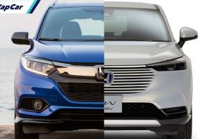 Honda HR-V 2021 serba baru - apa yang beza? Masih menawan?