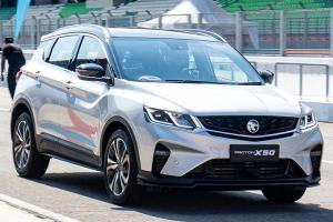 Hot cakes: Proton X50 nets 20,000 bookings in two weeks
