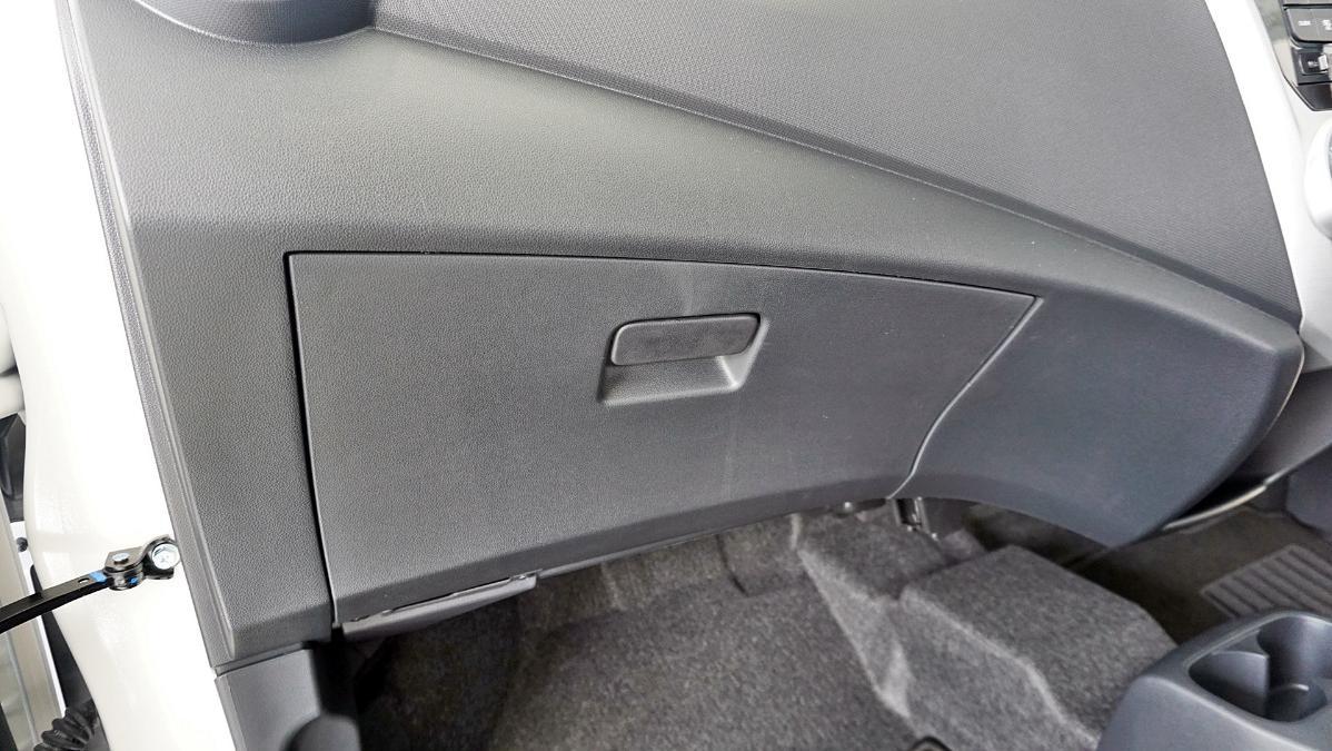 2019 Perodua Axia GXtra 1.0 AT Interior 014