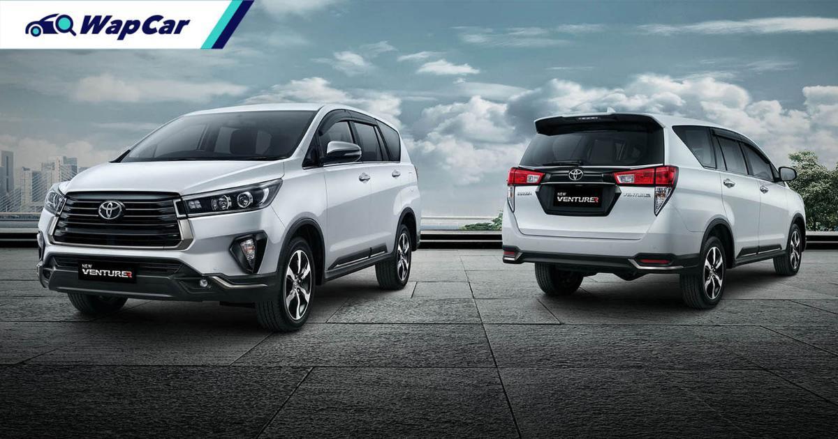 Toyota Innova Zenix: UMW failkan tanda dagangan - pelancaran 2021? 01