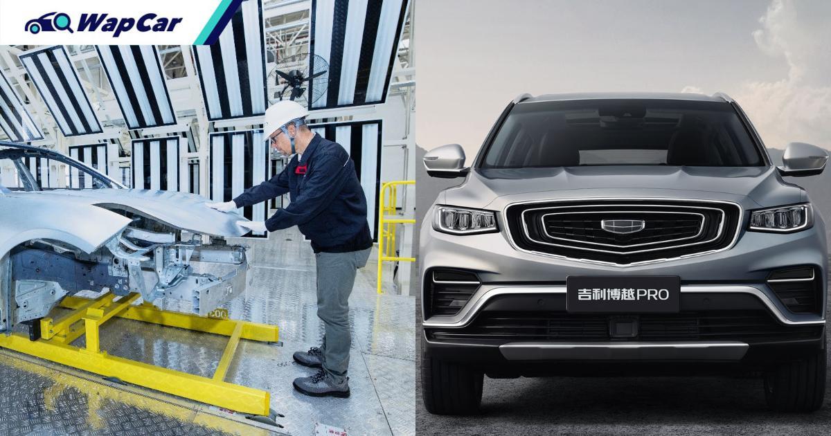 Geely joins IATF to influence international automotive quality standards 01