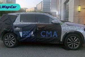 Diintip: Satu lagi SUV Geely! Adakah ini akan jadi Proton X90 di Malaysia?