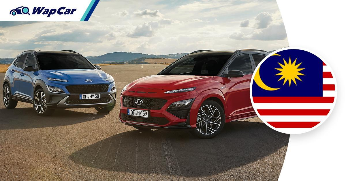 Priced from RM 146k, 2021 Hyundai Kona 1.6T and N Line launched in Malaysia 01