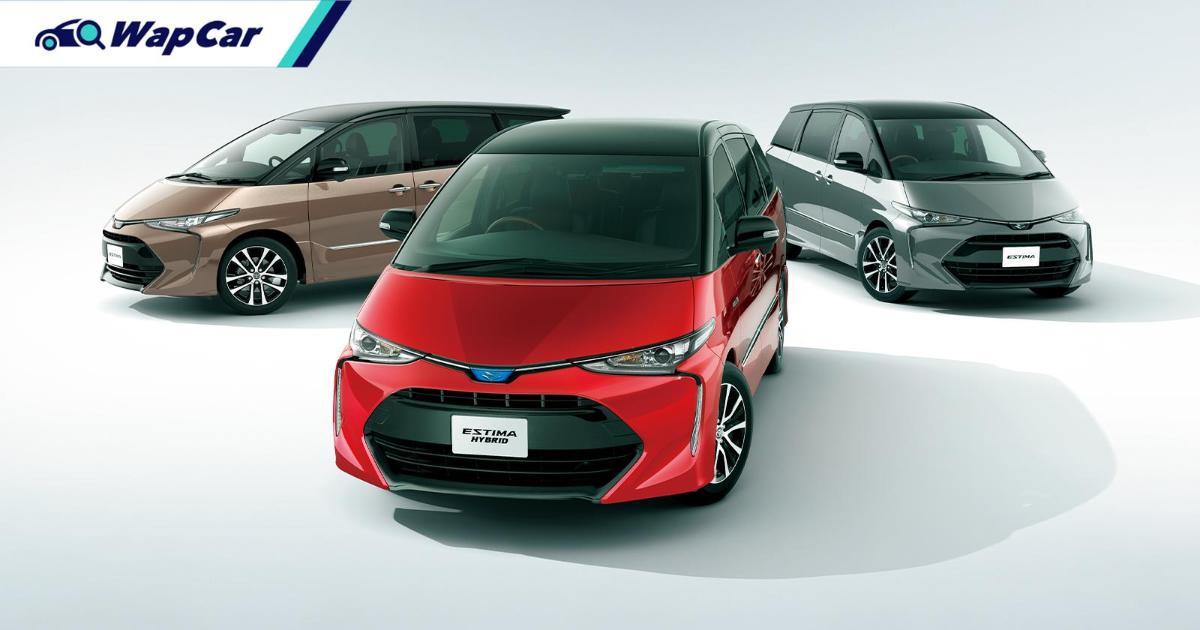Panduan membeli Toyota Estima terpakai, MPV second hand kegemaran rakyat Malaysia! 01