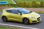 Honda CR-Z ditanda-dagang, tetapi mungkin anda tidak perlu terlalu bersemangat