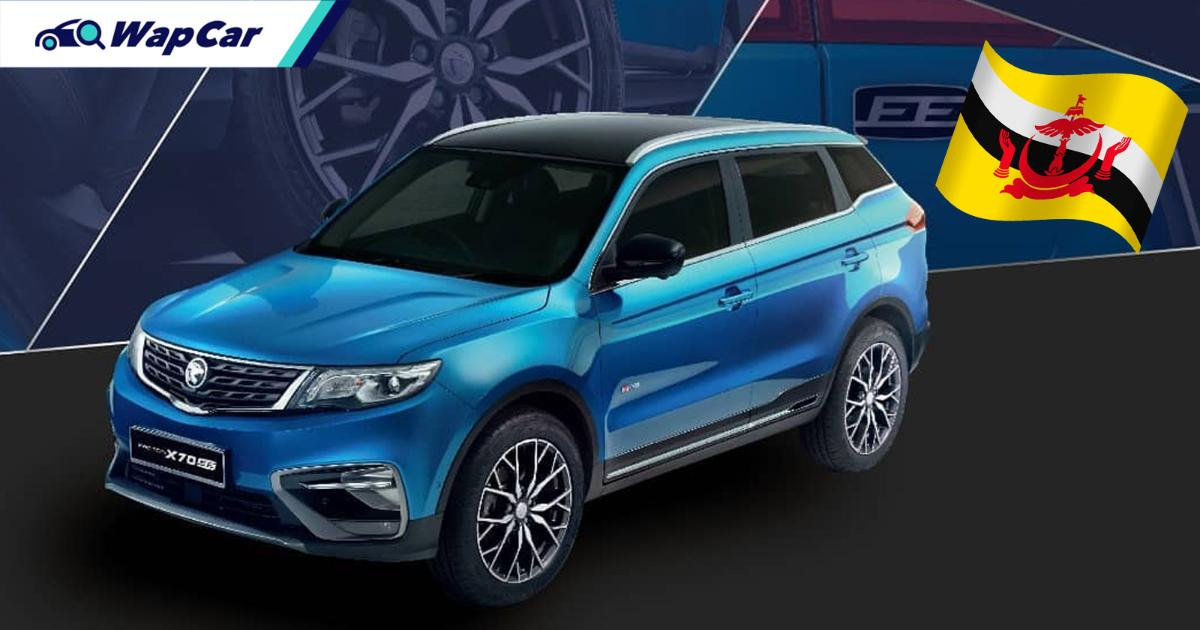 37 units only, 2021 Proton X70 SE to launch in Brunei as the EE - what's EE? 01