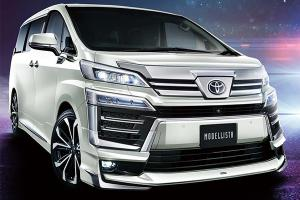 Sayonara, Toyota Vellfire. You'll be missed by Malaysian politicians, celebrities, and businessmen